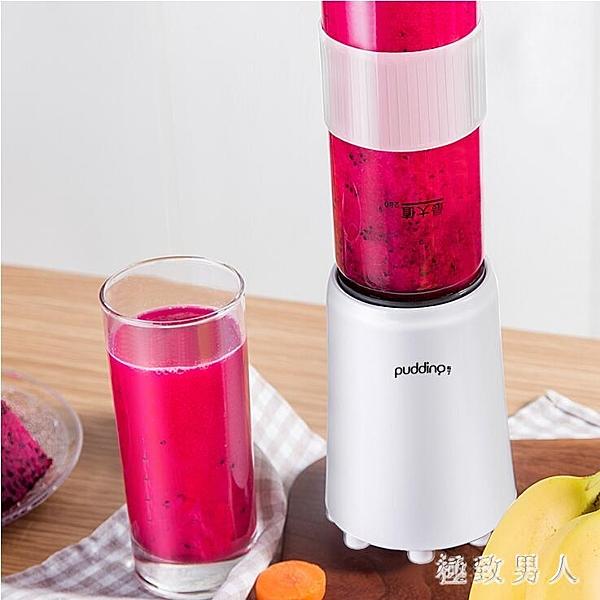 便攜式榨汁機家用水果小型全自動迷你炸果汁機電動學生榨汁杯TA7621【極致男人】