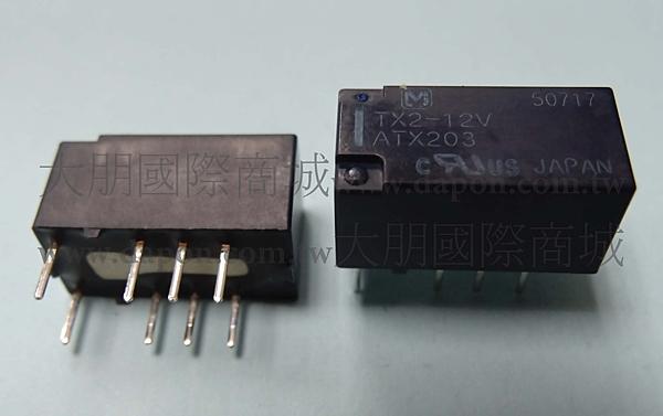 *大朋電子商城*Panasonic TX2-12V 繼電器Relay(5入)
