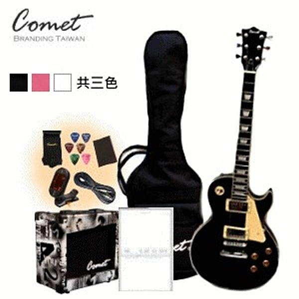 Comet LesPaul M100 電吉他全配備套餐 【Comet專賣店/M-100/吉他套餐】