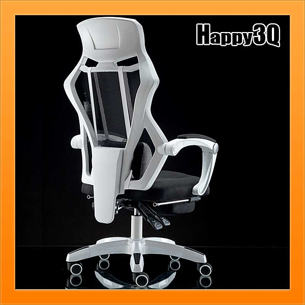 電腦椅電競椅升降椅滾輪椅電辦公桌椅子久坐可躺打遊戲必備大角度可躺-多色【AAA3178】預購