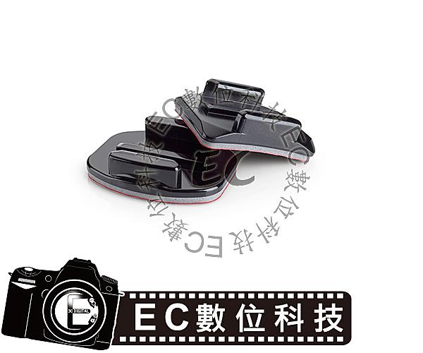 【EC數位】GoPro 弧面+平面黏著座 AACFT-001 快拆與連接座配件