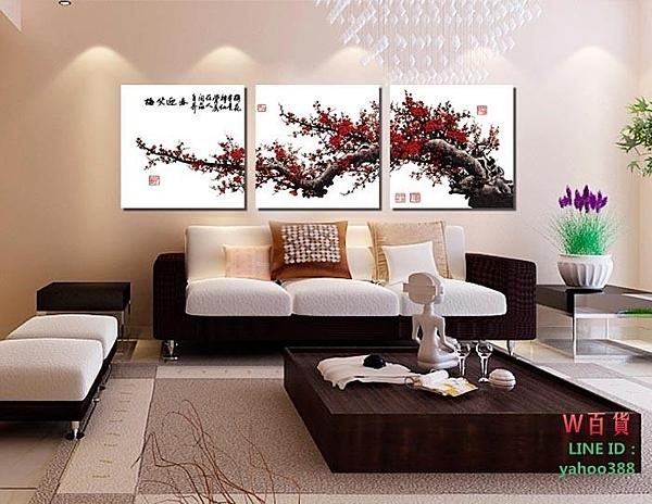 無框畫裝飾畫客廳書房辦公室裝飾壁畫沙發背景三聯壁畫梅笑迎春