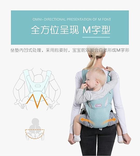 背帶嬰兒後背式初生新生兒寶寶前抱式輕便四季通用