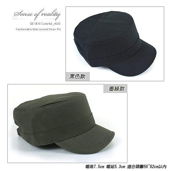 柒彩年代【NH50】超硬挺黑色鉚釘軍帽~東區街頭必備加分打扮.型男搖滾帽子