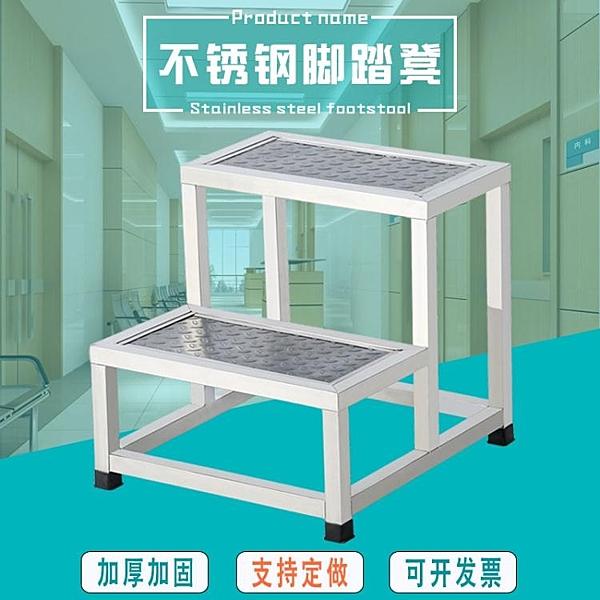 不銹鋼腳踏凳家用室內小樓梯台階踏步梯子兩二三四步梯台階凳梯凳NMS 小明同學