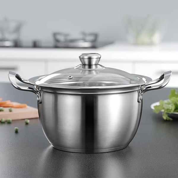 鍋蒸鍋304級不銹鋼湯鍋 加厚復底 20cm小燉鍋 電磁爐通用WY 一件82折