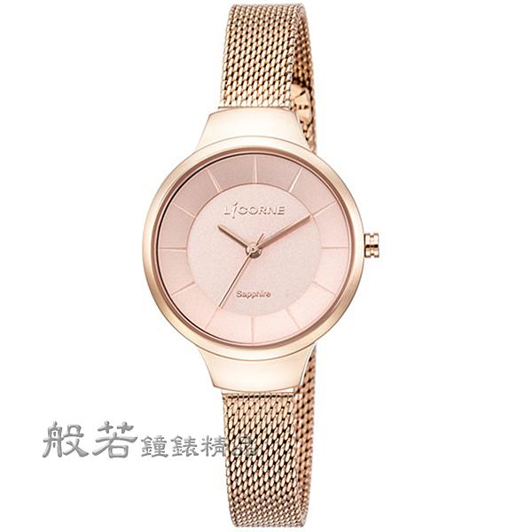 LICORNE 幸福時光米蘭帶女錶-粉x玫塊金