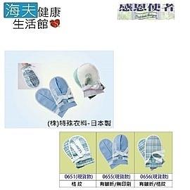 【海夫健康生活館】手套 防抓傷守護手套 日本製 (U0057)