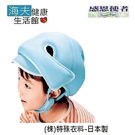 【海夫健康生活館】帽子D型 頭部保護帽 保護頭部側方 頭部側邊衝擊吸收 (W0433)