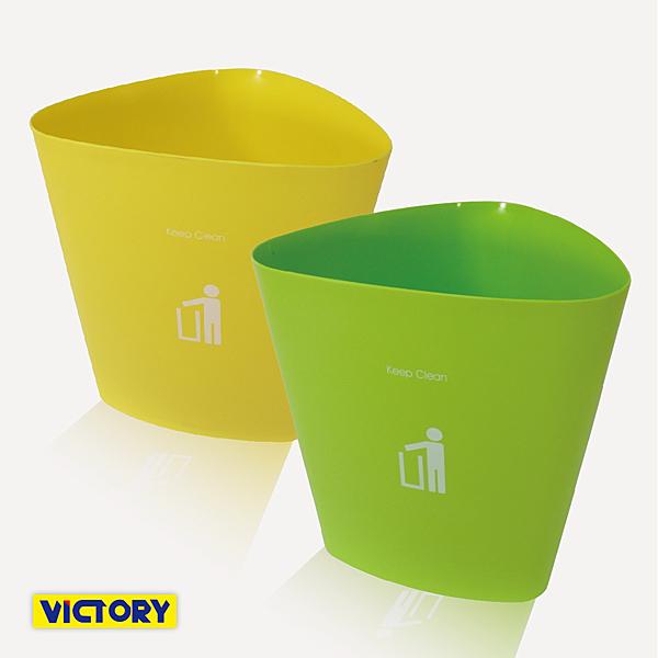 【VICTORY】三角收納垃圾桶#1034002 收納桶 玩具桶