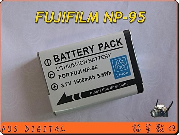 FUJIFILM NP-95 NP95 防爆鋰電池 保固一年 X100 X100S X30 F31 F31fd F30 Real 3D W1 X-S1 XS1
