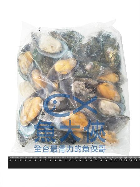 1E3A【魚大俠】BC013原裝紐西蘭半殼淡菜(800g/盒)非大陸低價包冰淡菜可比擬
