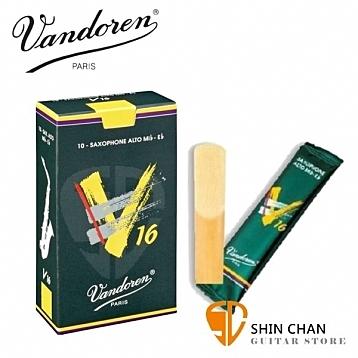 【3號中音薩克斯風竹片】 【Vandoren V16 SR703】  【深綠盒(10片/盒)】【Alto Sax】