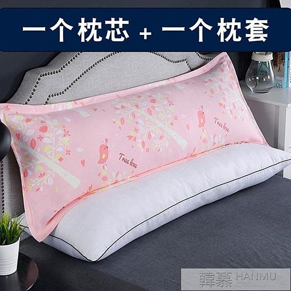 送枕套雙人枕頭情侶枕一體成人加長枕頭枕芯長款1.5m床  母親節特惠 YTL