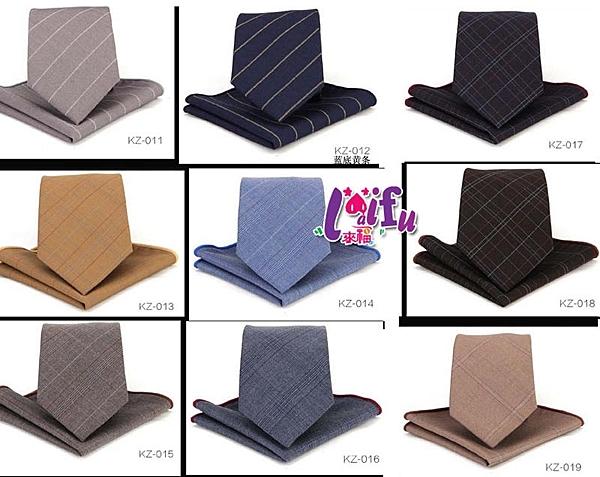 得來福領帶,k1231領帶手打8cm棉質領帶手打領帶口袋巾寬版領帶,單領帶售價150元