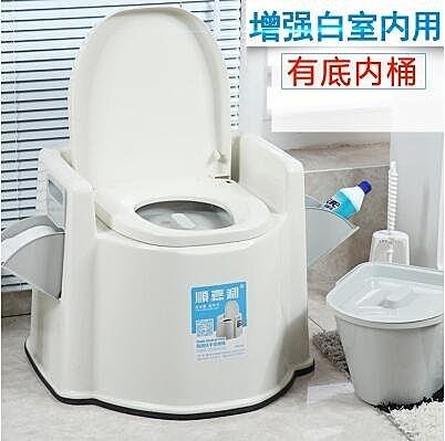 增強防滑 扶手白色單桶 室內用老年坐便器椅帶扶手便攜式移動馬桶