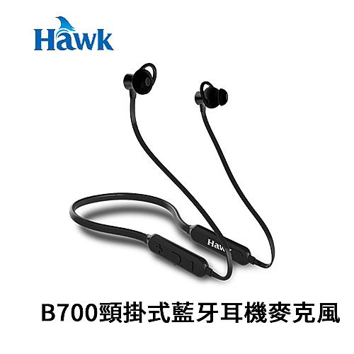 Hawk B700 頸掛式藍牙耳機麥克風 黑色