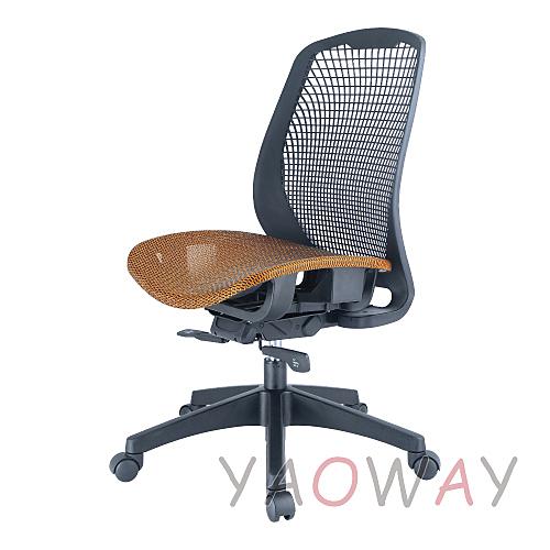 【耀偉】 KTS-1253MTG自載重低背網椅 (人體工學椅/辦公椅/電腦椅/主管椅)