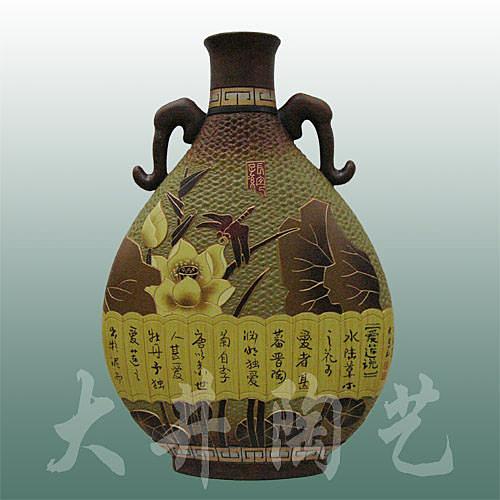 陶藝禮物禮品陶瓷工藝品擺設愛蓮說花瓶擺件裝飾品