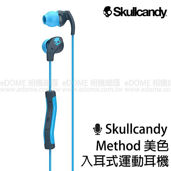 Skullcandy 潮牌骷髏 Method 美色 運動型 入耳式耳機 藍色 (免運 公司貨) S2CDHY-477 運動耳機
