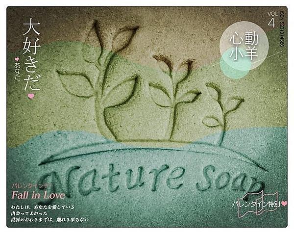 心動小羊^^超美三朵葉手工皂DIY材料 工具 手工皂皂章 皂印 皂章 圖案章壓克力皂章