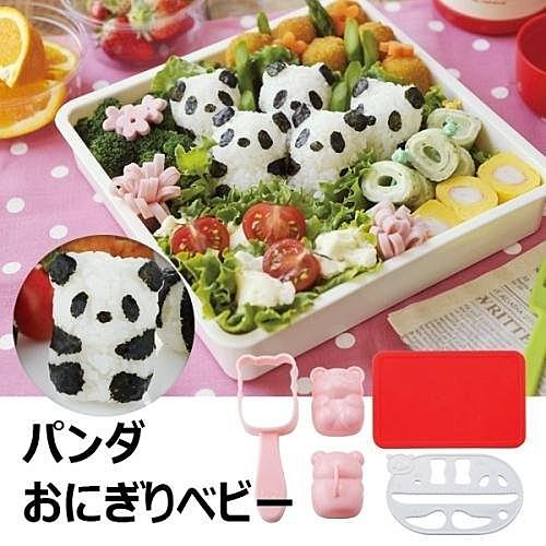 日本品牌【Arnest】熊貓寶寶造型飯糰模 A-76704