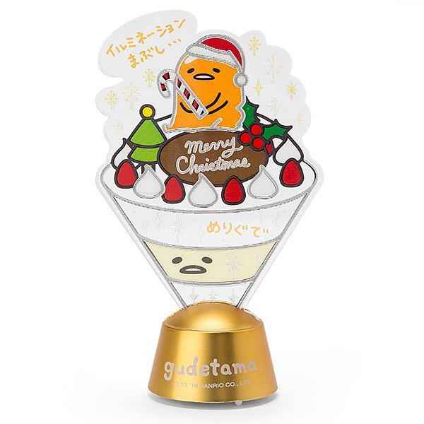 【震撼精品百貨】蛋黃哥Gudetama~三麗鷗蛋黃哥ㄖ本聖誕燈-聖誕樹#76540