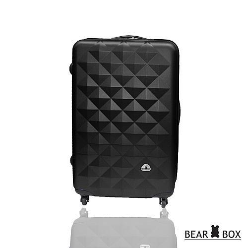 行李箱24吋 ABS材質 晶鑽系列【Bear Box】