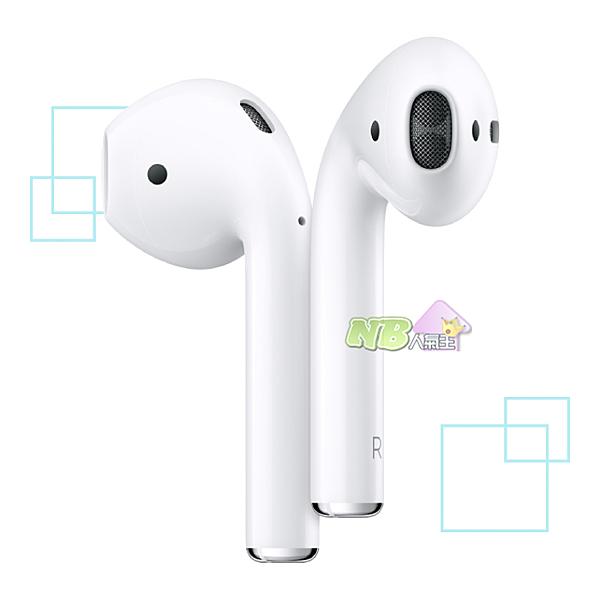 2019 第二代 Apple AirPods 無線 藍芽耳機 搭配充電盒 (MV7N2TA/A) 送不挑色磁吸防丟繩+保護套