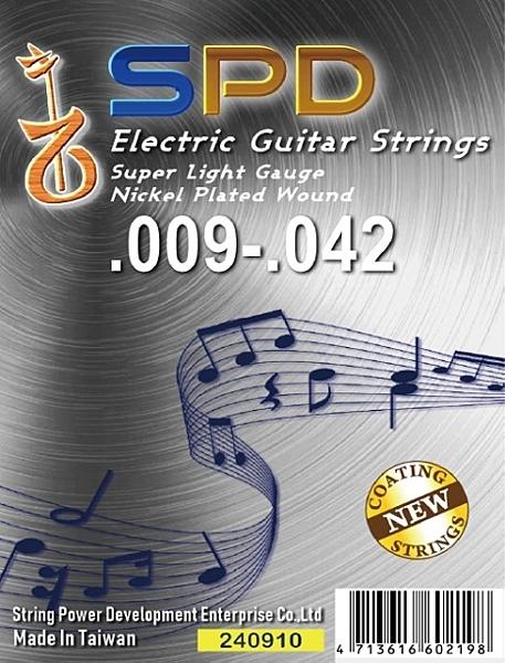 【絃崴】SPD電吉他弦 3套09-42 鍍鎳(240910)再加送Pick