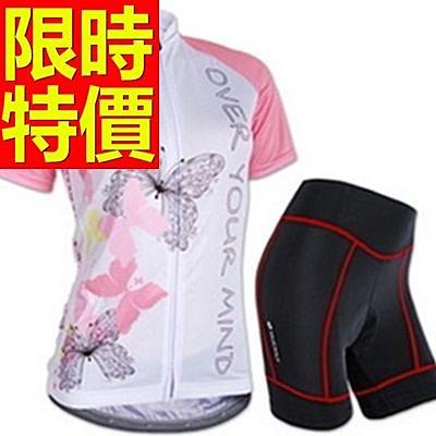 自行車衣 短袖 車褲套裝-排汗透氣吸濕單品超夯女單車服 56y29【時尚巴黎】