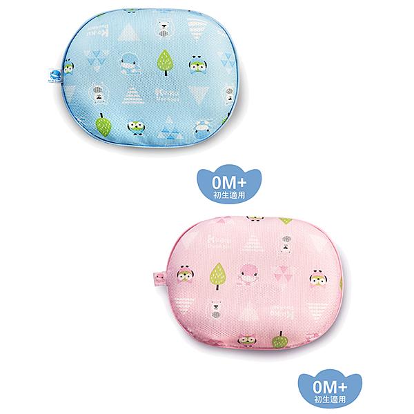 【奇買親子購物網】酷咕鴨KU.KU. 3D超透氣護頭枕 0M+(藍/粉)