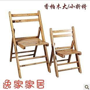 實木折疊椅 戶外休閑椅