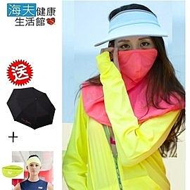 【海夫健康生活館】HOII SunSoul后益 黃光(全鍊T+大太陽帽+蒙面俠)贈品:皮爾卡登折傘+NU頭帶
