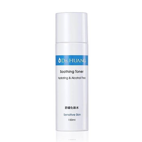 【Dr.HUANG黃禎憲】舒緩化妝水(150mlx2)