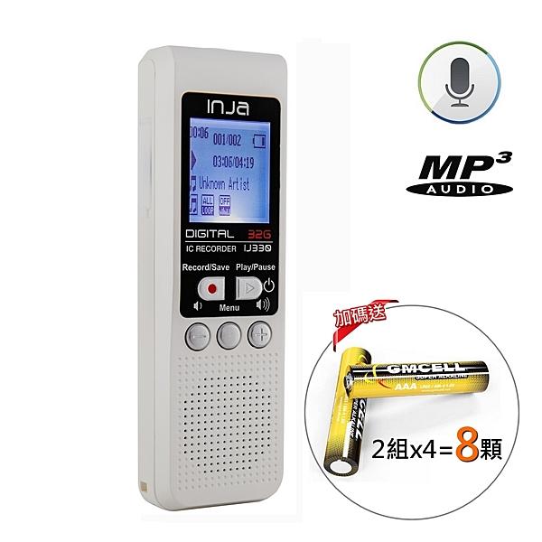 【VITAS】IJ330 高音質錄音筆32G~內建時間IC 連續3個月錄音