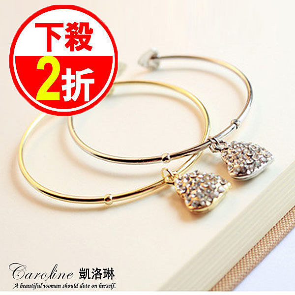 《Caroline》★【滿滿愛心】典雅設計優雅時尚品味流行時尚手環66232
