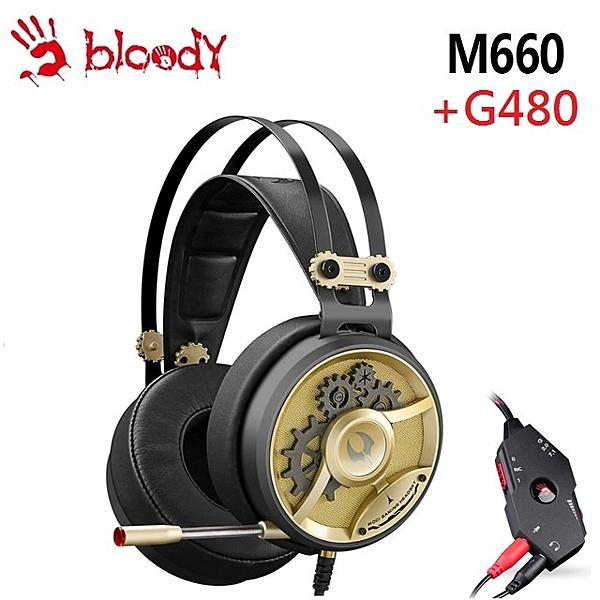 [富廉網]【A4 雙飛燕】M660 + G480 魔磁 雙核電競耳麥(贈控音寶典)