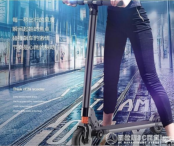 C派鋰電池電動滑板車成人折疊代駕兩輪代步車迷你電動車電瓶女車    (圖拉斯)