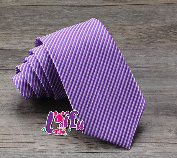 得來福領帶,k1071拉鍊領帶斜紋7cm中寬版領帶拉鍊領帶寬領帶,售價170元