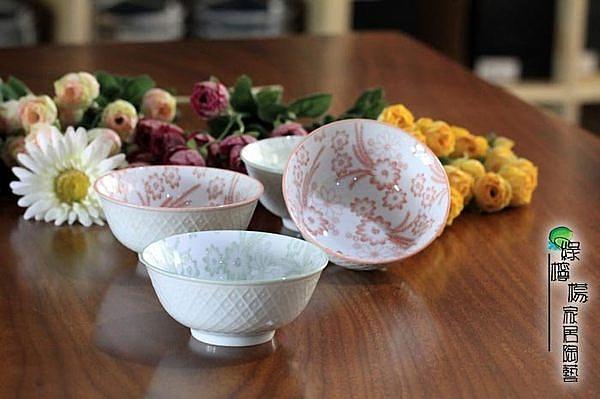 陶瓷餐具 梅花小飯碗