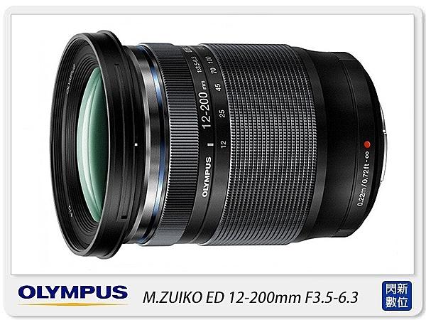 Olympus M.ZD 12-200mm F3.5-6.3 旅遊鏡(12-200.公司貨)