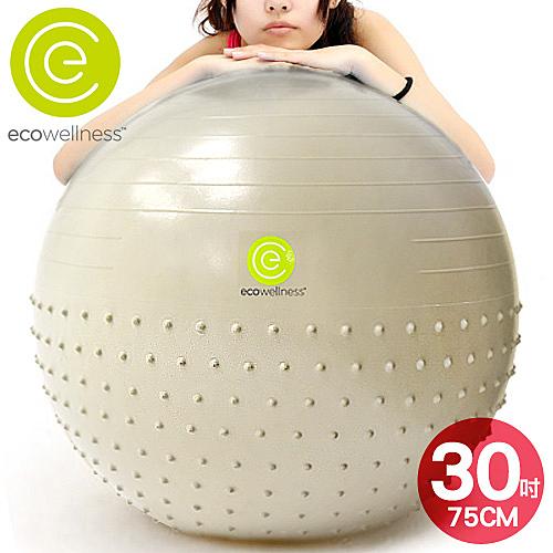 按摩顆粒防爆30吋韻律球(贈打氣筒)75cm瑜珈球彼拉提斯球復健球體操球大球操哪裡買專賣店