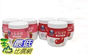 [COSCO代購]  需低溫宅配FRESH DELIGHT 福樂 低脂優格 LOW FAT YOGURT 10瓶入(PK) _C79796