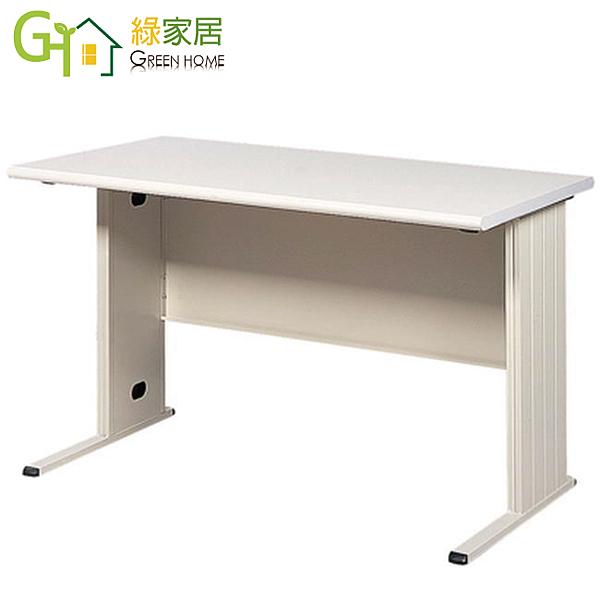 【綠家居】培爾5.3尺辦公桌(無抽)