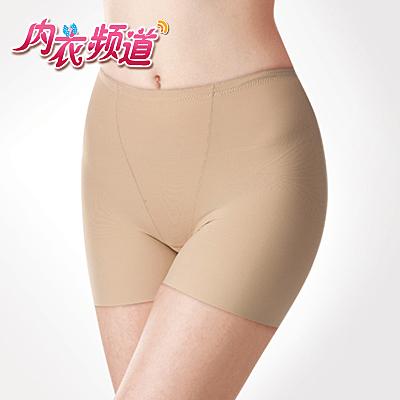 內衣頻道♥6705 超輕薄鎖邊 經編布材質 褲底抑菌臭加工 高腰 無痕內褲- M/L/XL/XXL