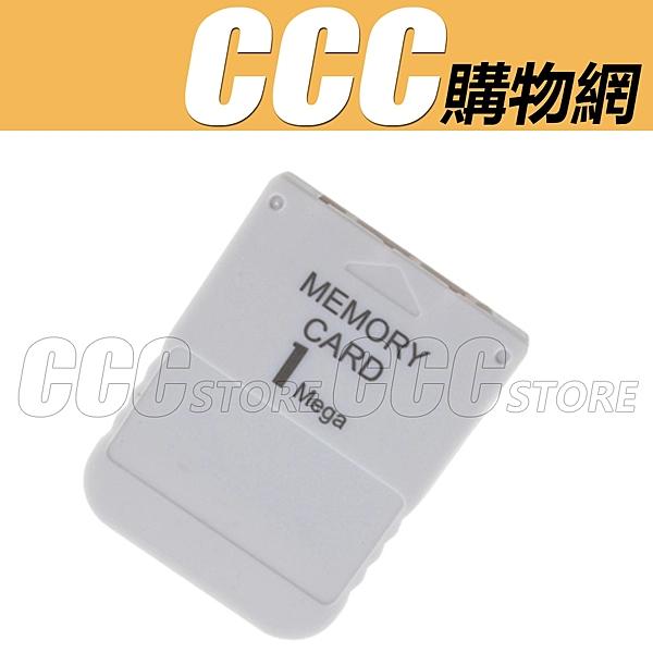 PS1記憶卡 1MB 存儲卡 PS one記憶棒 記憶卡 遊戲卡 保存卡 遊戲機存儲卡 記憶卡