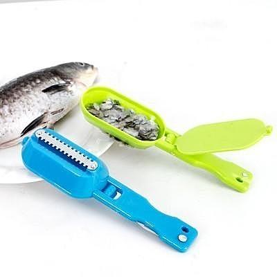 【不鏽鋼魚鱗刨帶蓋刮魚鱗器 LA233】NO135廚房去鱗器工具殺魚器刮魚鱗刨刀去魚【八八八】e網購