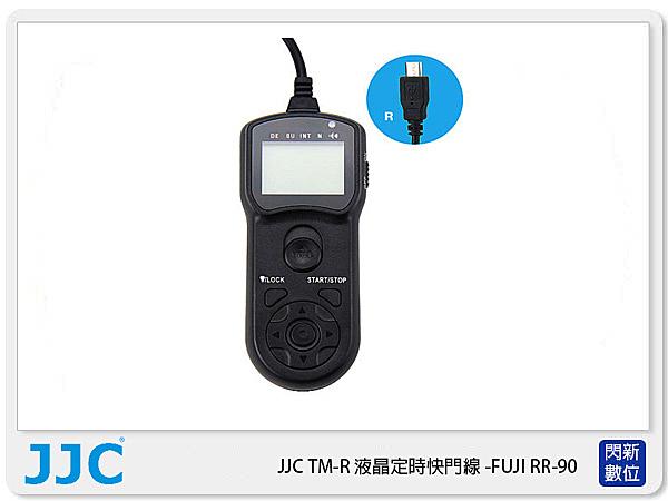 JJC TM-R 定時 LCD 液晶  電子快門線 F1 (RR-90 Fujifilm 適XT20 XT2 XPRO2)