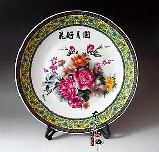 景德鎮陶瓷器 掛盤  花好月圓 40cm